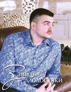 леликов итог3-01