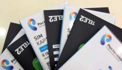 «Ростелеком» и Tele2 объединяют лучшие практики